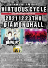 211223_DIAMONDHALL_WEB